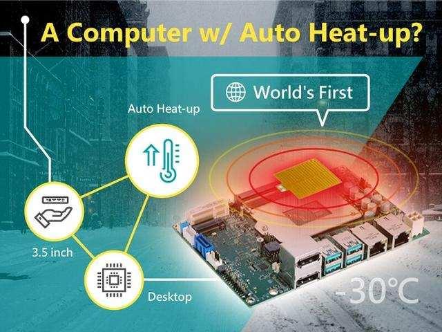 DFI发布可耐受极端运行环境的CS551单板机