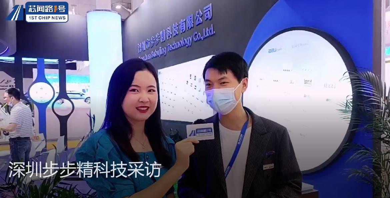 【ES SHOW 2021视频专访】深圳步步精科技有限公司展位专访,电子连接器等产品介绍