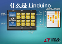 什么是Linduino开发平台