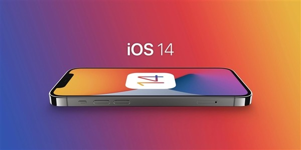 iOS 14.6关闭验证:苹果拒绝用户降级