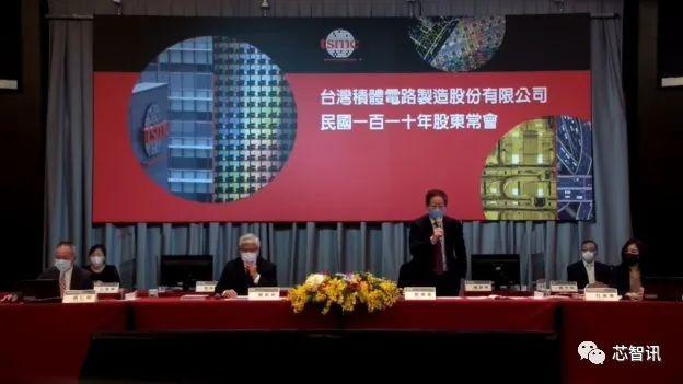 台积电正评估赴日本、德国建厂,南京厂扩产顺利进行